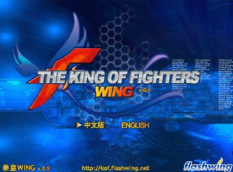 Игра Король битвы - The King of Fighters Wing 1.0