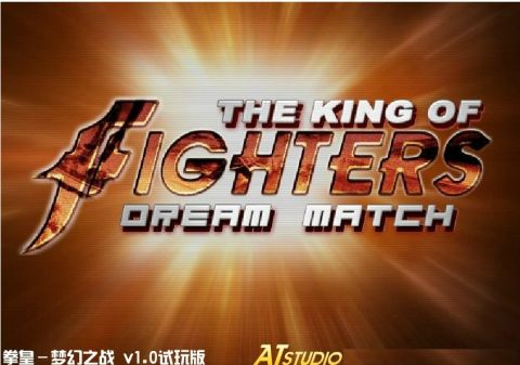 Король битвы The King Of Fighters Dream Match