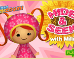 Игра Игра в прятки (Team Umizoomi: Hide and Seek)